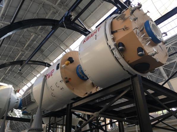 La stazione orbitante Mir